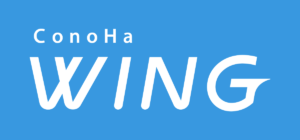 ConoHa WINGロゴ